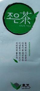 Grüner Tee aus Südkorea